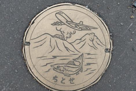 Chitose manhole cover