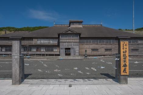 An old restored herring station next to Michi-no-eki Obira Nishibanya