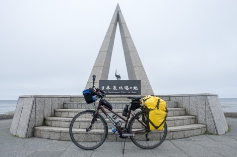 I made it! From Cape Sata, the southernmost point of mainland Japan in Kyushu to Cape Soya, the northernmost point of mainland Japan in Hokkaido, a total of 4007km. Now I just have to cycle another 500km back to Sapporo!