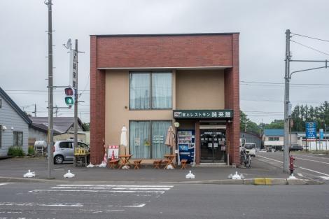 Minshuku Miraikan, Okoppe