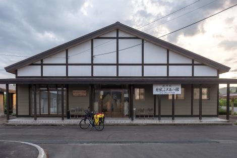 Bunbun Riders House in Pippu
