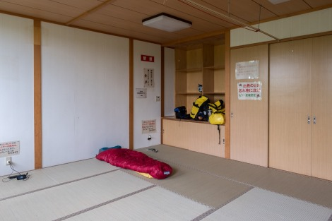 The women's tatami room at Bunbun Riders House in Pippu
