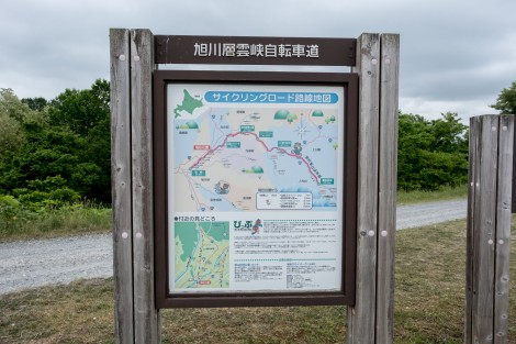 A cycle path to Asahikawa