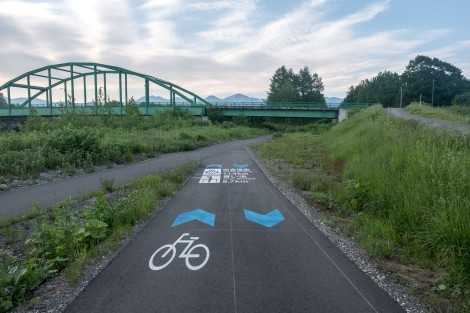 Cycle path between Biei, the Aoi-ike blue pond and Shirogane Hot Springs