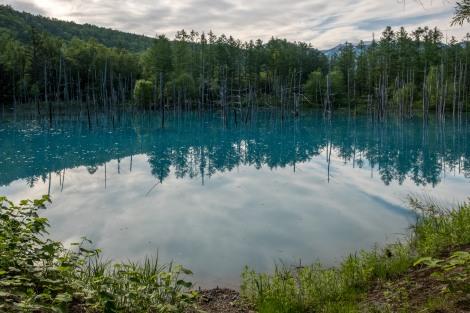 Aoi-ike blue pond