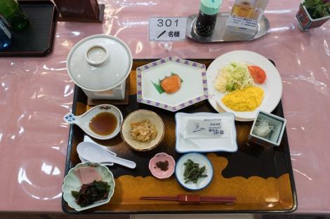 Breakfast at Hotel New Katsura, Ryotsu, Sado Island