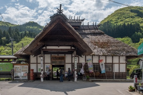 Yunokami Onsen thatched roof train station