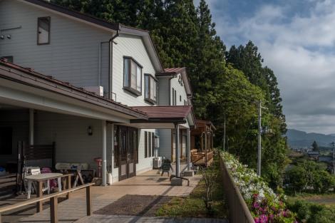 Youth Guest House Atoma, Fukushima