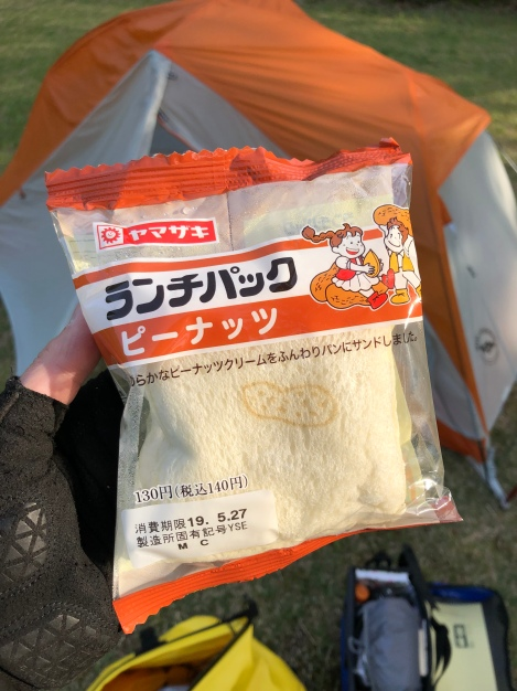 Another favourite convenience store food, peanut butter sandwiches