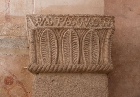 Inside the 10th century (921) Pre-Romanesque Church of San Salvador (Iglesia de San Salvador) in Priesca